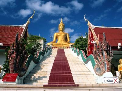khanom-hill-surroundings-big-buddha